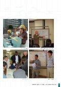 海事英語学習・評価プログラムの開発 - 東京海洋大学 - Page 7