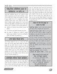 "o""kZ&2007] vad&54 tuojh&Qjojh v'kksd flag - Upvan.org - Page 6"