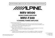 MRV-M500 MRV-F300 - Alpine