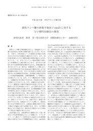 PDF (4.8 MB) - 埼玉医科大学