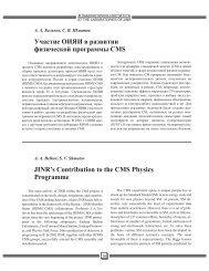 JINR News, 1/2003
