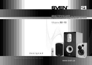 2 - Sven