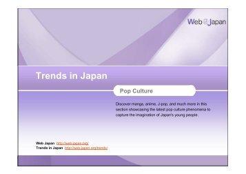 trends in popular culture essay