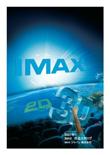 IMAX Film Cataloug 2007 JP