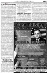 Pages 61-68 - Weekly Bangalee