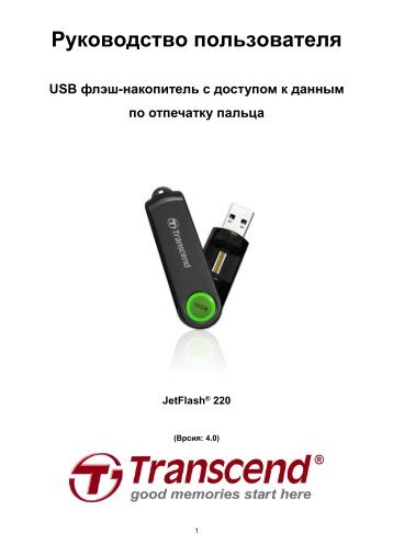 JetFlash 220 - Transcend Info