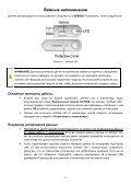 JetFlash 220 - Transcend Info - Page 4
