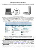 JetFlash 220 - Transcend Info - Page 5