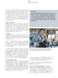 PDF文件下载 - Beckhoff - Page 2