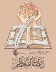 Holy Ramadan Guide - Ezsoftech.com