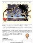 Holy Ramadan Guide - Ezsoftech.com - Page 2