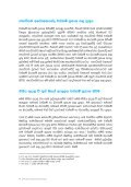 Sinhala .pdf - Transparency International Sri Lanka - Page 4