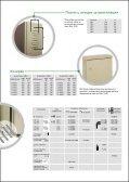 Himel CRN-Метални табла за стенен монтаж Степен на защита ... - Page 4