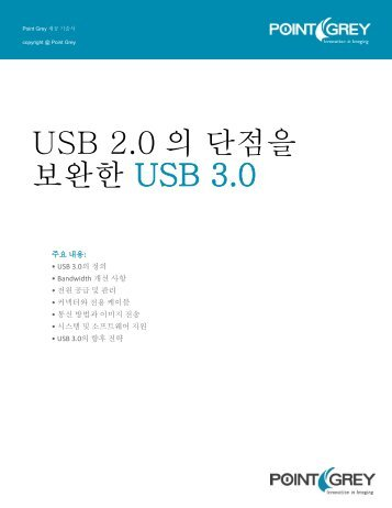USB3 Improvements » new - CYLOD