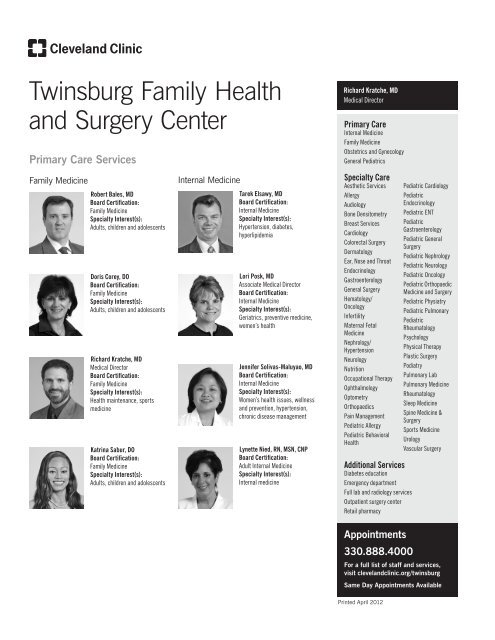 Twinsburg Family Health and Surgery Center - Cleveland Clinic
