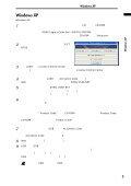 こちら - KORG USER NET - Page 3