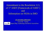 of 1 ASEF - ASEF - Asian Shipbuilding Experts
