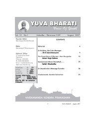 Yuva Bharati - August 2007 - Vivekananda Kendra Prakashan