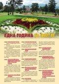 Број 13 14.04.2010 - Град Скопје - Page 6