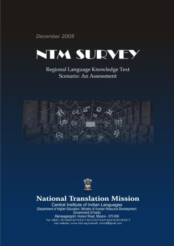 Knowledge Scenario Survey Report - National Translation Mission