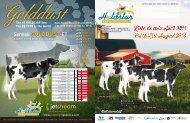 Liste de prix Août 2013 Price List August 2013 Liste de prix Août ...