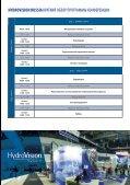 hydrovision russia 2013программа - Page 6