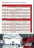 hydrovision russia 2013программа - Page 7