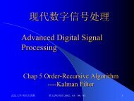 Order-Recursive Algorithm: Kalman Filter - 武汉大学信号处理研究室