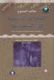 book1_15903