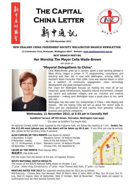 The Capital China Letter - New Zealand China Friendship Society Inc.