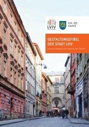 Gestaltungsfibel der Stadt Lviv (pdf 15 MB)
