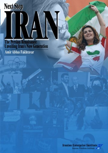 Unveiling Iran's New Generation - Iran Resist