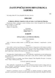 Zakon o plaćama