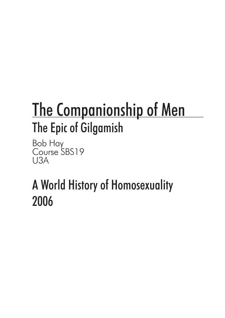 a history and overview of the epic of gilgamesh