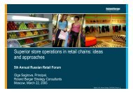 Superior store operations - Roland Berger Strategy Consultants