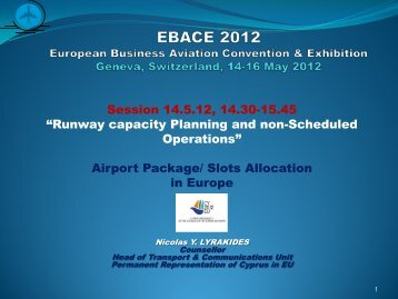 Airport Package - eBace
