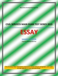 civil services main exam test series 2013 - Developindiagroup.co.in
