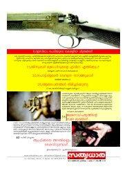 Sathyadara - 2012 July 01-15 - Layout.p65 - Sathyadhara