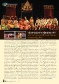 สารมหาวิทยาลัยมหิดลย้อนหลังเดือนมิถุนายน 2555 - Page 4