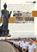 สารมหาวิทยาลัยมหิดลย้อนหลังเดือนมิถุนายน 2555 - Page 5