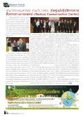 สารมหาวิทยาลัยมหิดลย้อนหลังเดือนมิถุนายน 2555 - Page 6