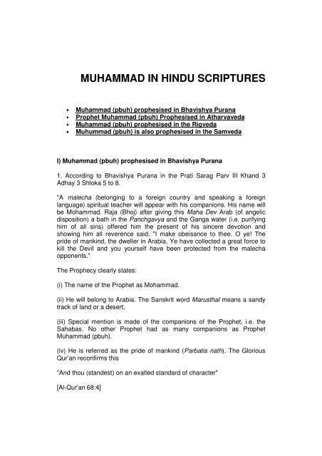 Prophet Muhammed in Hindu Scriptures, By Dr     - Bihar Anjuman