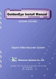 GoldenEye Install Manual - (주)위너텍시스템
