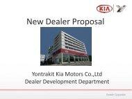 New Dealer Proposal - Kia Motors