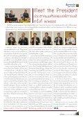 สารมหาวิทยาลัยมหิดลย้อนหลังเดือนตุลาคม 2555 - Mahidol University - Page 3