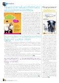 สารมหาวิทยาลัยมหิดลย้อนหลังเดือนตุลาคม 2555 - Mahidol University - Page 4