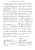 print quality - Svenska Institutet i Rom - Page 7
