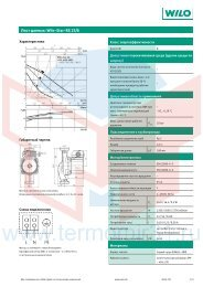 Wilo Техническое Описание Star RS 25-6-.pdf