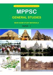MPPSC Main Paper I Content.pdf - developindiagroup.co.in