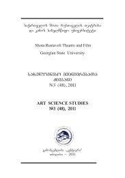 saxelovnebo mecnierebaTa Ziebani #3 (48), 2011 ART SCIENCE ...